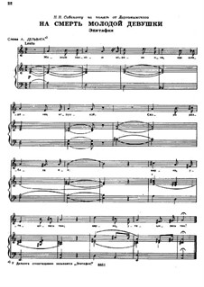 Songs and Romances (Book II): No.8 by Alexander Dargomyzhsky