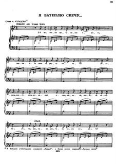 Songs and Romances (Book II): No.9 by Alexander Dargomyzhsky