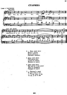Songs and Romances (Book II): No.11 by Alexander Dargomyzhsky