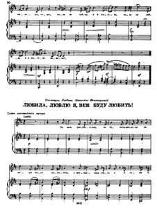 Songs and Romances (Book II): No.13 by Alexander Dargomyzhsky