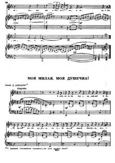Songs and Romances (Book II): No.15 My Darling, My Soul by Alexander Dargomyzhsky