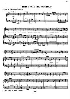 Songs and Romances (Book II): No.17 by Alexander Dargomyzhsky