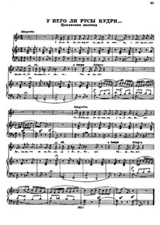Songs and Romances (Book II): No.22 by Alexander Dargomyzhsky