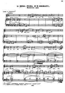 Songs and Romances (Book II): No.28 by Alexander Dargomyzhsky