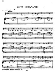 Songs and Romances (Book II): No.38 Charm Me, Charm by Alexander Dargomyzhsky