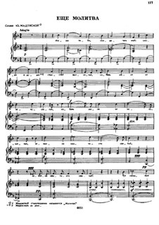 Songs and Romances (Book II): No.39 One More Prayer by Alexander Dargomyzhsky