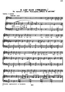 Songs and Romances (Book II): No.44 by Alexander Dargomyzhsky