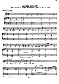 Songs and Romances (Book II): No.45 by Alexander Dargomyzhsky