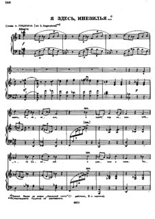 Songs and Romances (Book II): No.48 I'm Here, Inesilla by Alexander Dargomyzhsky