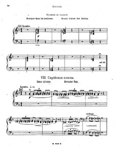 Music to Drama 'The King of the Jews', Op.95: Movement II for piano four hands – parts by Alexander Glazunov