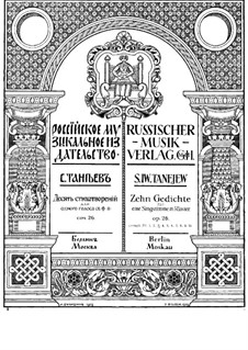 Ten Poems for Voice and Piano, Op.26: Nr.3 Wiederschein by Sergei Taneyev