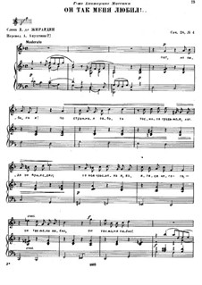 Six Romances, TH 99 Op.28: No.4 He Loved Me So Much by Pyotr Tchaikovsky