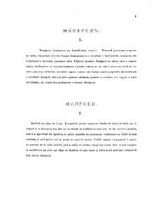 Manfred Symphony, TH 28 Op.58: para dois pianos para oito mãos - piano parte II by Pyotr Tchaikovsky