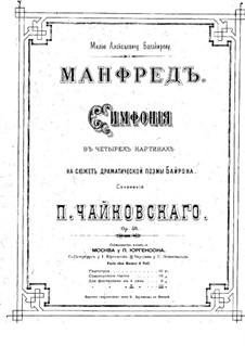 Manfred Symphony, TH 28 Op.58: para dois pianos para oito mãos - piano parte I by Pyotr Tchaikovsky