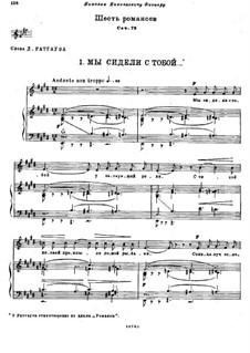Six Romances, TH 109 Op.73: No.1 We Sat Together by Pyotr Tchaikovsky