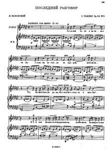 Seven Romances, Op.34: No.1 by Sergei Taneyev