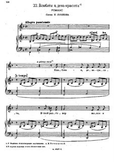 Songs and Romances (Book I), Nos.1-23: No.22 by Alexander Dargomyzhsky