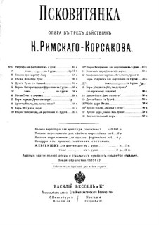 The Maid of Pskov: Symphony Scene, for piano four hands by Nikolai Rimsky-Korsakov
