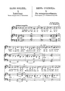 Sunless (Without Sun): No.1 Enclosed Inside Four Walls by Modest Mussorgsky