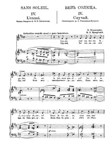 Sunless (Without Sun): No.4 Boredom by Modest Mussorgsky