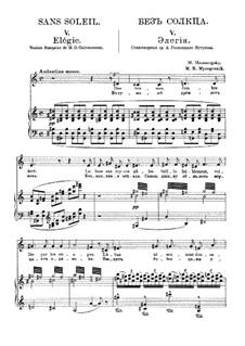 Sunless (Without Sun): No.5 Elegy by Modest Mussorgsky