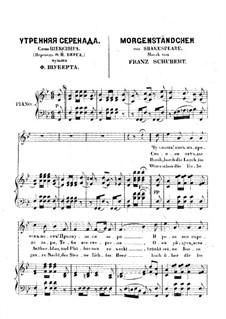Morgenständchen: Morgenständchen by Franz Schubert