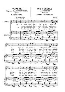 Die Forelle (The Trout), D.550 Op.32: Textos em russo e alemão by Franz Schubert