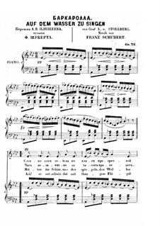 Auf dem Wasser zu singen (To Be Sung on the Water), D.774 Op.72: Partitura Piano-vocal by Franz Schubert