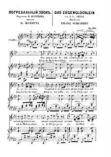 Das Zügenglöcklein (The Passing Bell), D.871 Op.80 No.2: Para vocais e piano by Franz Schubert