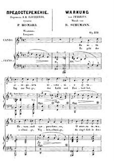 Three Poems, Op.119: No.2 Warnung (Prends garde) by Robert Schumann