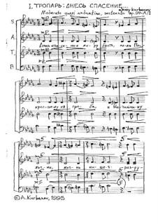 Три песнопения на утрени, Op.97-a: Три песнопения на утрени, Op.97-a by Alexey Kurbanov