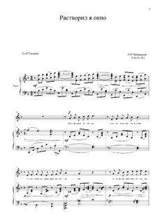Six Romances, TH 107 Op.63: No.2 I Opened the Window by Pyotr Tchaikovsky