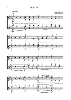 Вальс (дуэт): Вальс (дуэт) by Alexander Zatynchenko