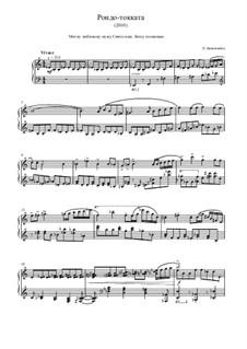 Rondo-Toccata for piano: Rondo-Toccata for piano by Ekaterina Anisimova