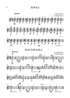 Хорал, Пастораль-2: Хорал, Пастораль-2 by Alexander Zatynchenko