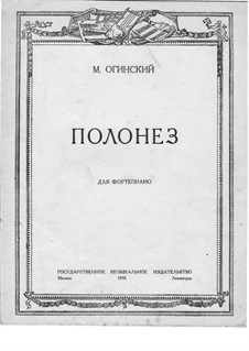 Pożegnanie Ojczyzny (Farewell to the Fatherland): Para Piano by Michal Kleofas Oginski