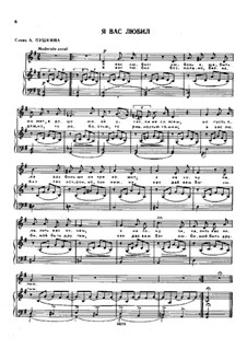 Songs and Romances (Book I), Nos.1-23: No.13 I Loved You by Alexander Dargomyzhsky