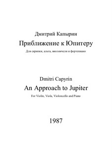 An Approach to Jupiter: An Approach to Jupiter by Dmitri Capyrin