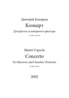 Concerto for Bassoon and Chamber Orchestra: Concerto for Bassoon and Chamber Orchestra by Dmitri Capyrin