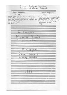 Rain Music: Rain Music by Dmitri Capyrin