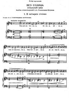 Sunless (Without Sun): Para vocais e piano by Modest Mussorgsky