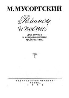 Romances and Songs I: Romances and Songs I by Modest Mussorgsky