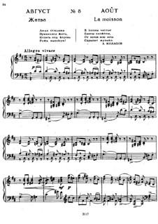 No.8 August (The Harvest): Para Piano by Pyotr Tchaikovsky