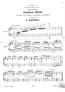 Russian Song: Russian Song by Alexander Ivanovich Dubuque