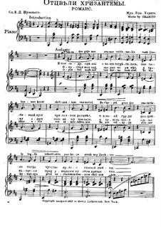 Отцвели хризантемы: Для голоса и фортепиано by Nikolay Kharito