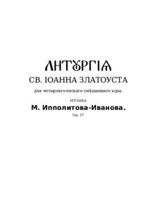Liturgy of St. John Chrysostom, Op.37: Partitura vocal by Mikhail Ippolitov-Ivanov