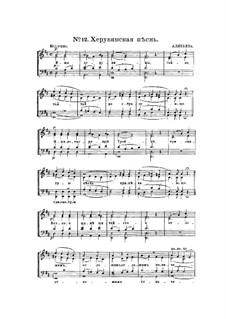 Cherubic Hymn: partituras de vocais by Alexander Alyabyev