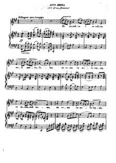Ария Левко из оперы 'Утопленница': Ария Левко из оперы 'Утопленница' by Mykola Lysenko