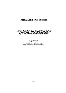 Approach: Approach by Mikhail Gogolin