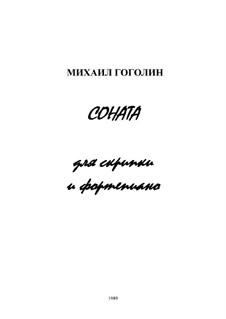 Sonata for violin and piano: Serenata para violino e piano by Mikhail Gogolin